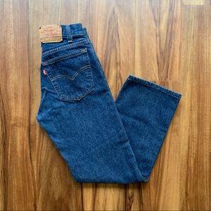 Vintage • Rare Tiny Levi's 701 Jeans